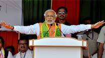 Narendra Modi to file Varanasi nomination on April 24