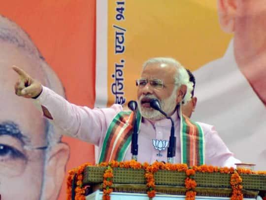 Elections 2014: Narendra Modi addresses rally in Etah