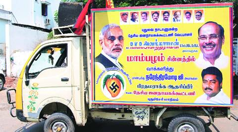 PMK's campaign vehicle. EXPRESS