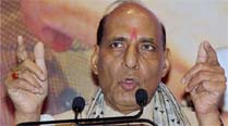 Rajnath Singh promises big package for Bengal if NDA comes to power