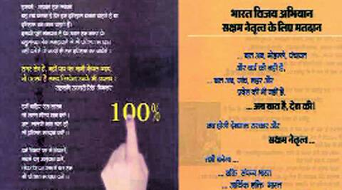 An RSS release appealing for 100 per cent voter turnout among majority community.
