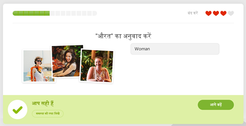 Duolingo language app now lets Hindi speakers learn English