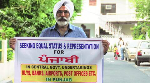 64-year-old fights for Punjabi language, gets little support from political parties