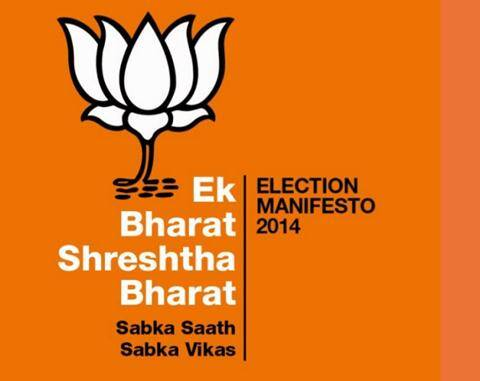 The BJP manifesto was released today