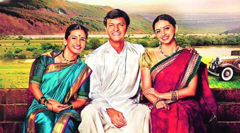 Veena Jamkar,  Kashyap Parulekar  and Shruti Marathe in  a still from the Taptapadi