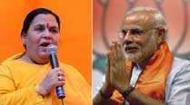 Prime Ministerial candidate Narendra Uma Bharti maintained Modi does not have the oratorical skills of A B Vajpayee. (Express Archive)