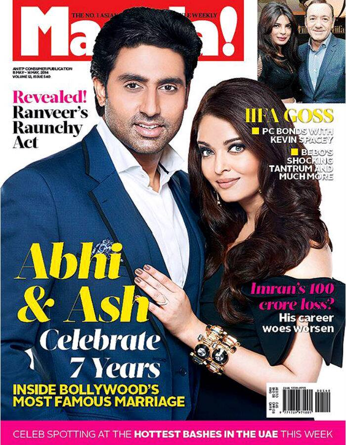 Star couple Aishwarya Rai and Abhishek Bachchan look lovely together as they feature on the cover of a popular magazine this month. The former beauty queen is pictured in a dark coloured off-shoulder dress while Abhishek is dashing as ever in formal attire. The two will be soon seen at Cannes this year.
