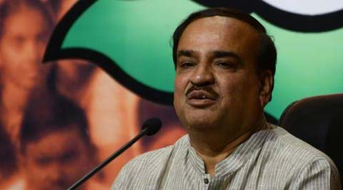 Joining BJP in 1987, Kumar served as State President of BJP Yuva Morcha in his first assignment.  PTI