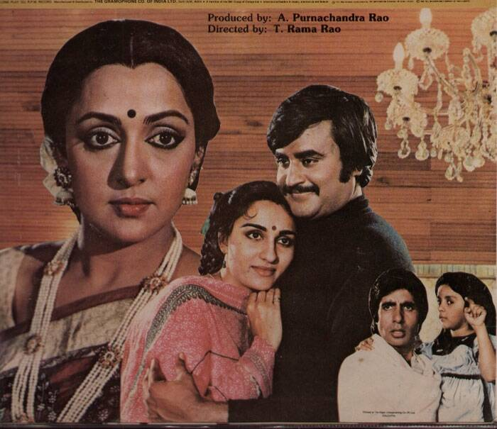 <b>Andha Kanoon</b>: Rajinikanth's debut Bollywood film was a revenge saga. He played the role of Vijay Kumar Singh in the 1983 film which was directed by T Rama Rao. The movie also had Amitabh Bachchan, Hema Malini and Reena Roy. (Source: Express archive photo)