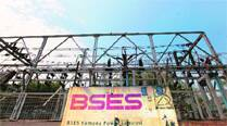 Pay Rs 690-cr dues by May 31 or supply will be cut, SC tells BSES
