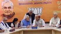 bjp-meeting