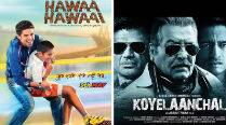 Filmy Friday: 'Hawaa Hawaai', 'Koyelaanchal' release today