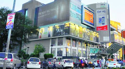 Ludhiana mall copy