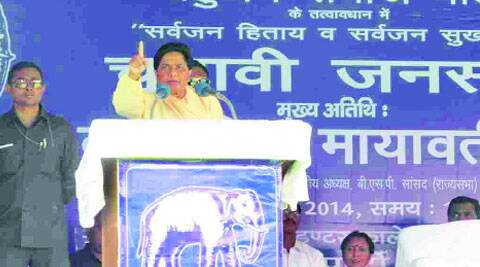BSP chief Mayawati in Azamgarh on Saturday. (Ashutosh Bhardwaj)