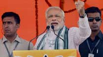 BJP Prime Ministerial candidate Narendra Modi addressed an election rally in Motihari on Friday. (Photo: PTI)