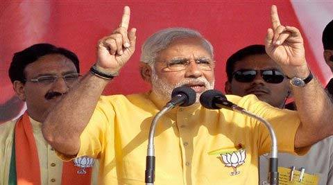 I am surprised. Didi, why are you afraid of a paper tiger, said Narendra Modi. (PTI)