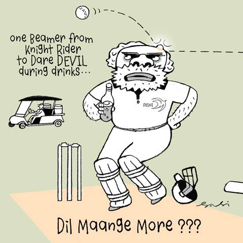 modicartoon_475