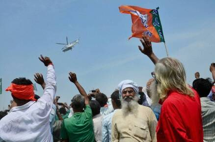 Election Commission seeks reports on Narendra Modi's rally in Faizabad