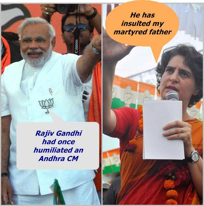 Priyanka Gandhi vs Narendra Modi: Attacks and counter attacks