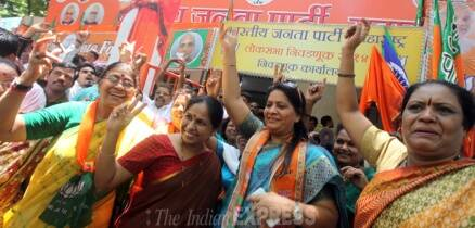 BJP workers celebrate as party takes big lead in Maharashtra