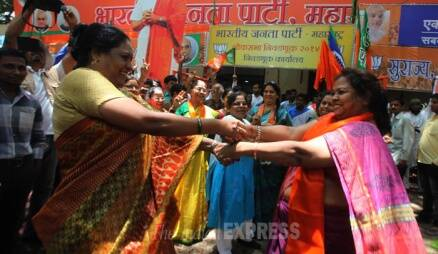 BJP workers celebrate as party takes big lead in MaharashtraBJP workers celebrate as party takes big lead in Maharashtra