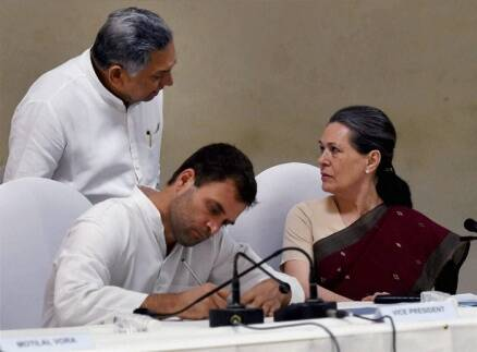 CWC rejects Sonia, Rahul Gandhi's  offer to resign