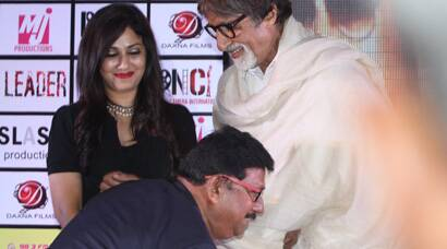 Amitabh Bachchan unveils former make-up man's film 'Leader'