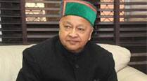 Himachal CM Virbhadra Singh to hold investors meet in Gujarat