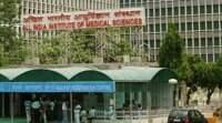 AIIMS and other leading hospitals fined for mosquito breeding