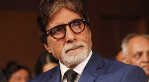 Amitabh Bachchan had nurtured a dream of becoming a radio presenter.