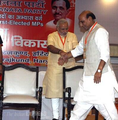 Modi chairs BJP MPs' orientation meet
