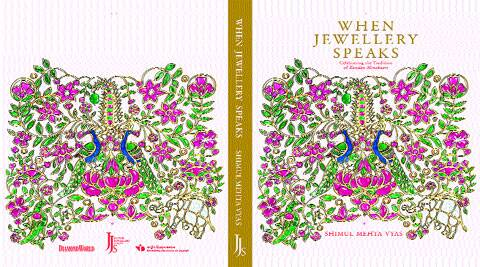 The book cover; author Shimul Mehta Vyas (inset)