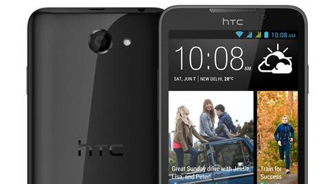 The HTC Desire 516 will also feature Blinkfeed