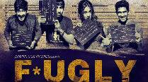 fugly-poster209