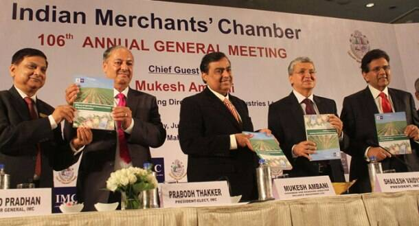 Mukesh Ambani as chief guest at the 106th AGM of Indian Marchants' Chamber