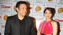 govinda-daughter209
