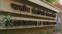 IIT tweaks JEE norms to also allow those with 75% in Class XII