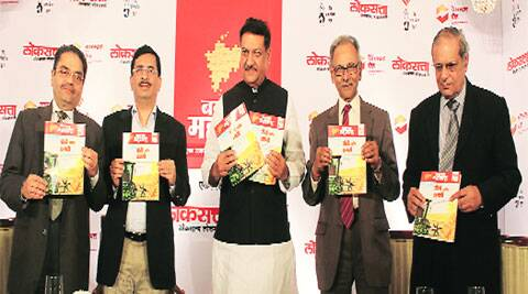 (L to R): SK Banerji, MD, Saraswat Bank; Anil Jain, CEO, Jain Irrigation Systems, CM Prithviraj Chavan, Susheel Sanzgiri, Vice-Chairman, Saraswat Bank, and Arun Firodia, Chairman, Kinetic Group, at the fourth edition of Badalta Maharashtra in Mumbai Tuesday