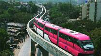 monorail-small