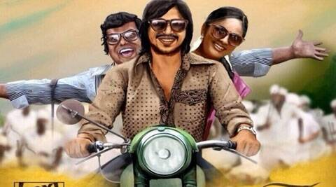 The film featuring Vishnu Vishal, Kali Venkat and Nandita in lead roles, releases in cinemas Friday.