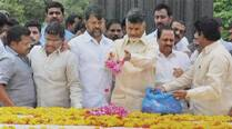 19 ministers take oath along with Chandrababu Naidu