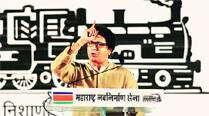 Raj takes poll plunge, says  will contest Assemblyelections