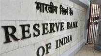 RBI may cut interest rate by 25 bps: Assochamsurvey