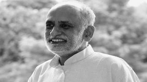 K.S. Krishnan ( 1946-2014 )