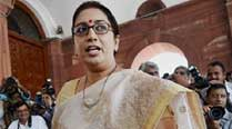 Asking me to comment on FYUP is not proper, says HRD minister Smriti Irani