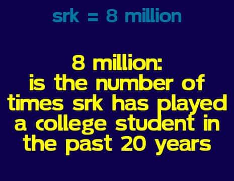 SRK 6