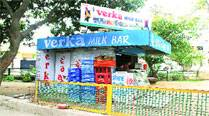 Verka increases 'Pio' rates by Rs 2 abottle