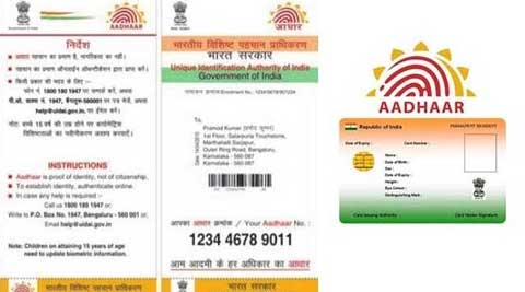 The UPA government had to suspend Aadhaar-based direct benefit transfers in view of reservations over some issues.