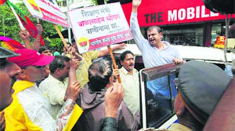 ABVP protest ( FIle photo ).