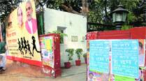 BJP's info offensive: Cadre told to explain price rise topublic